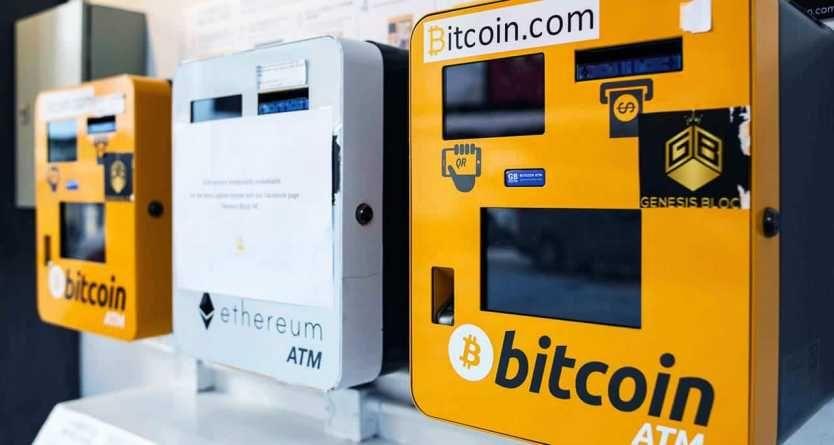 paccoin handelt nicht mit bitcoin binäre optionen für anfänger kay
